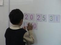 2020年、大学入試が変わる_1