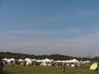地ヂカラフェスタinロハスフェスタ開催します!