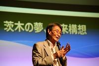 茨木の未来、子どもの夢、フルートコンサート、250名の参加