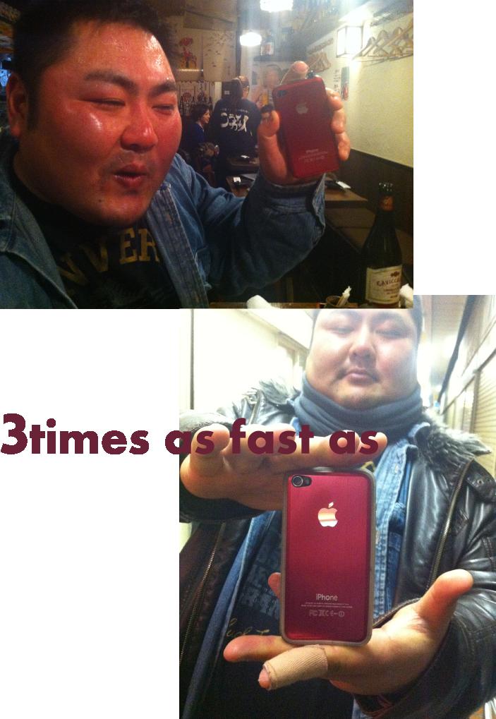 【iphone修理西宮店】カスタムiphoneのプレゼント