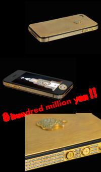 【iphone修理西宮店】8億円のiphone