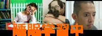【iphone修理西宮店】臨時休業のお知らせ