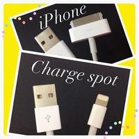 iPhoneの無料充電スポット(JR茨木駅徒歩1分)
