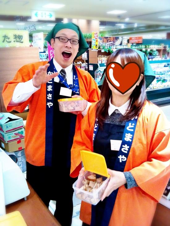 速報!25日(水)より阪急梅田本店に出店決定♪