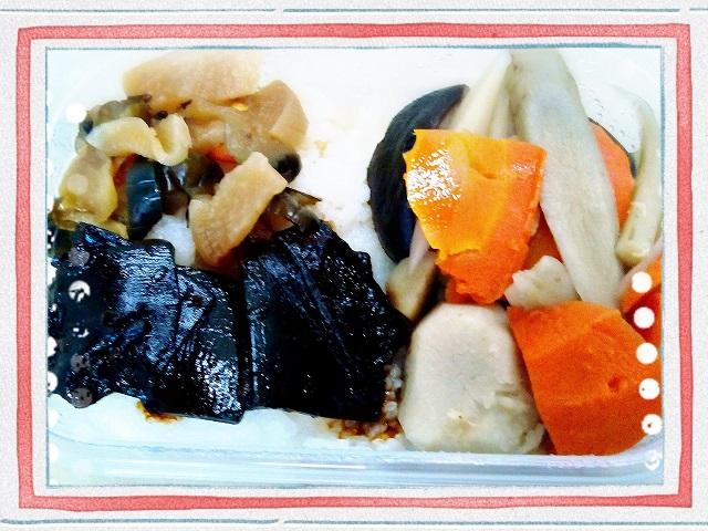 根菜煮物のお弁当