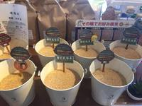 玄米1㎏~の量り売り~♪