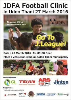 JDFA Football Clinic !!
