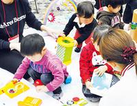 kids & Mam Festaの楽しみ方