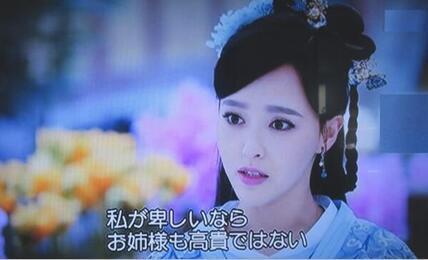 中国ドラマ「王女未央/錦繍未央」#9-#10 のあらすじ