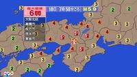 地震による臨時休業のお知らせ