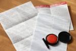 探偵業のクーリングオフ対応法定書類を捜していませんか?