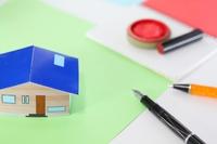 遺産が自宅だけ、相続人の1人が住み続ける方法