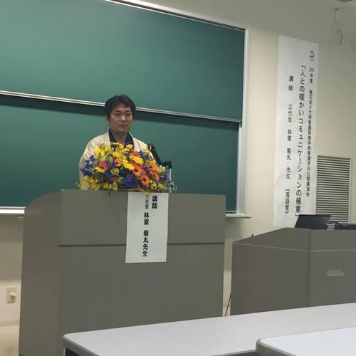 講師、三代目林家菊丸先生!