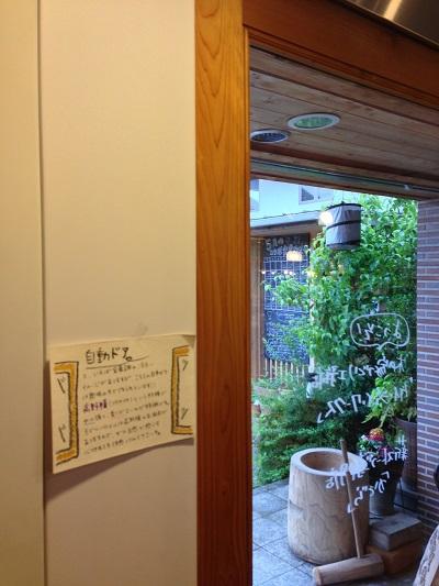館内のところどころに新しい手書きPOPが!見つけて下さいませ~!