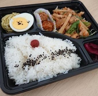 三田市の美味しい弁当~焼き鳥竹とり