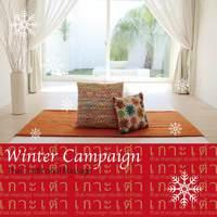 冬のタイ古式キャンペーン