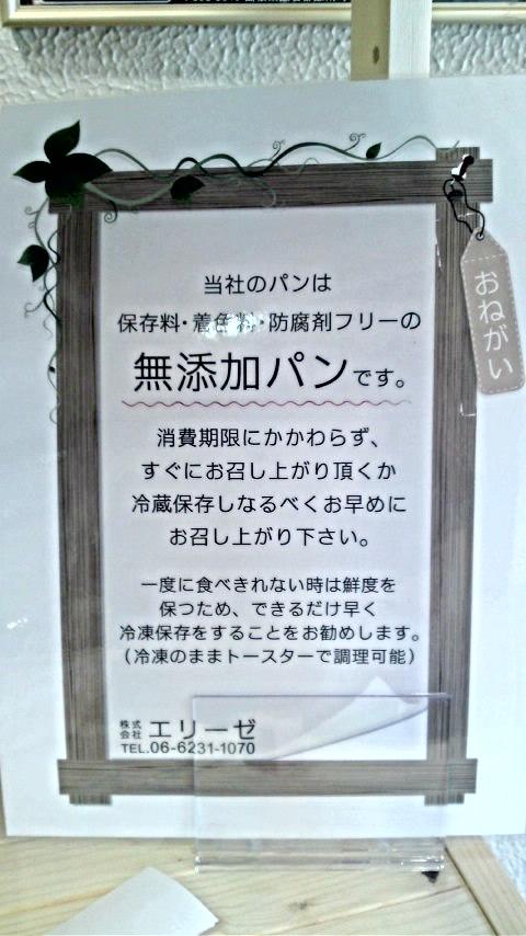 松江アンテナショップのご紹介
