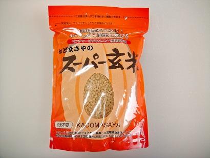かどまさやのスーパー玄米!