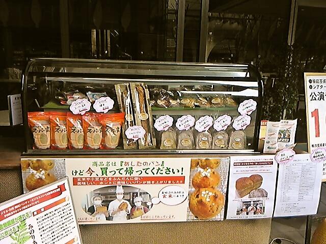 SOLVIVA梅田店イベント!