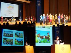 ASEAN ドリームプランプレゼンテーション