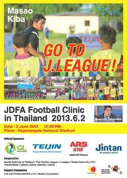 JDFA Football Clinic 2013