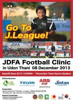 JDFA Football Clinic!!