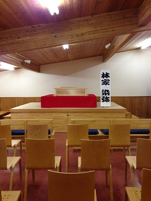 明日28日の彩都の落語会「木楽亭」準備完了です!