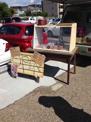 毎週水曜日は、箕面市牧落のデプトさんのドーナッツが!