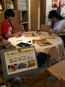 第1日曜日は、マイ箸づくりのワークショップの先生に・・