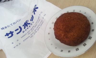 三田市の美味しいランチ ~パン
