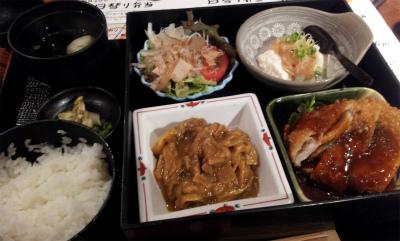 三田市の美味しいランチ ~日替わり定食