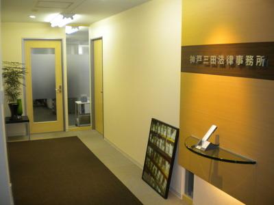 事務所の模様替え