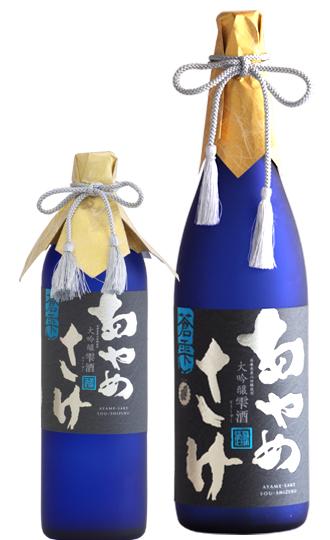 高槻・富田酒を愛でる会