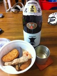 おでんと日本酒