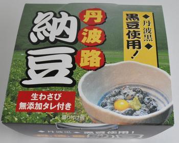 山口食品の納豆