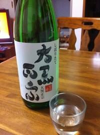 旨い!日本酒 大黒正宗