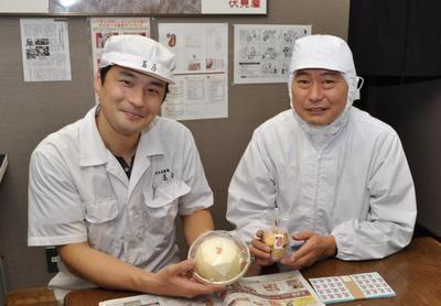 豆腐チーズスフレケーキ