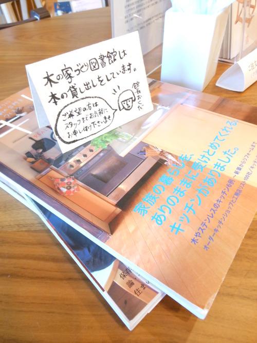 カフェで本♪