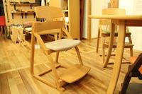 猫背にならない椅子