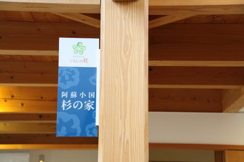 11/3(土・祝)くまモンが来ます!