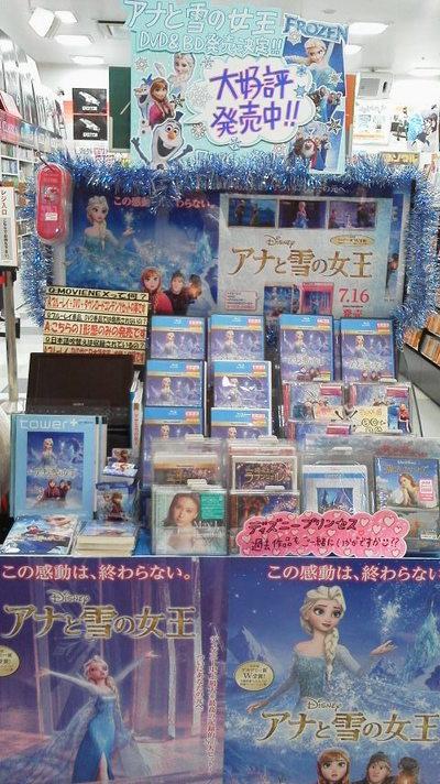 「アナと雪の女王」MOVIE NEX本日発売!!