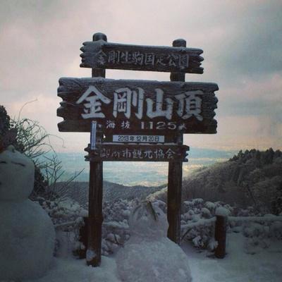雪山満喫♪♪