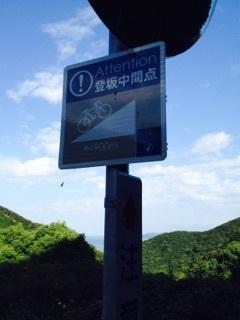 淡路島に行ってきました~後編~