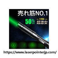 Laserpointerjp laser micromachining and laser marking