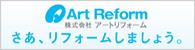 株式会社アートリフォーム