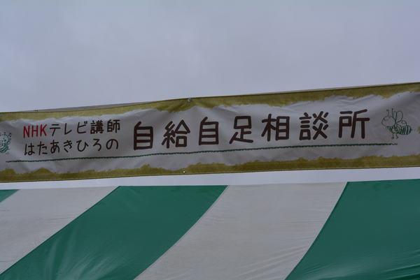 大使レポ☆お店紹介