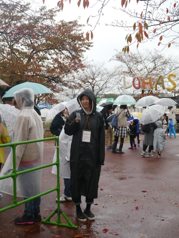 大使レポ☆雨の日でもみんな元気にお迎え☆