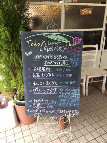 本日のランチ~エビフライとサツマイモ~