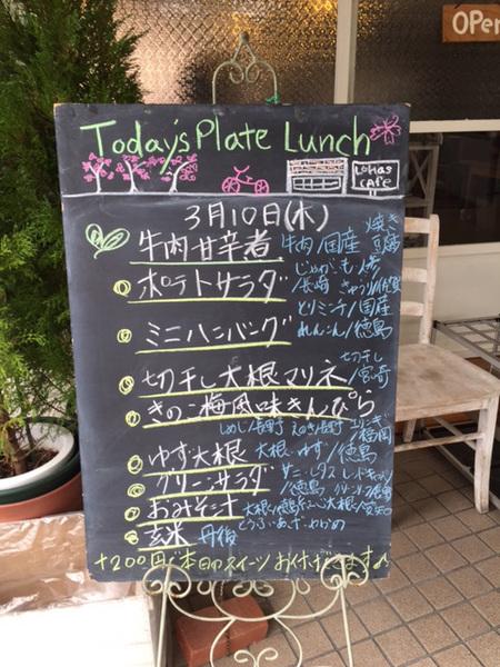 本日のランチ~牛肉甘辛煮~