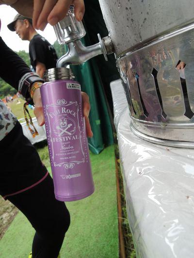 ロハスフェスタ給茶スポット supported by ZOJRUSHI